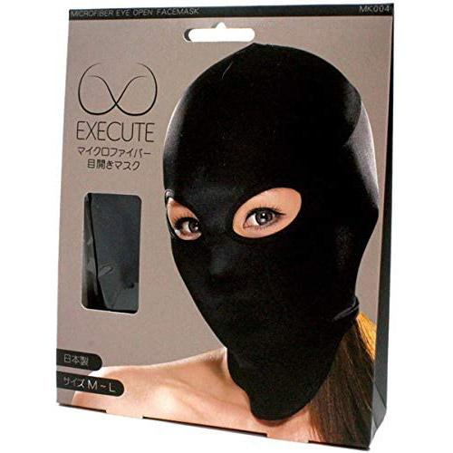 Execute Mask With Eye Holes