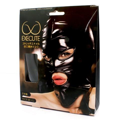Execute Stretch Enamel Open Face Mask